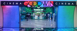 Goodwin Cinema в Томске