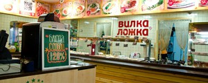 ресторан быстрого питания «Вилка-Ложка» в Новосибирске
