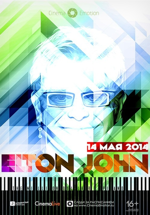 Elton John. The Million Dollar Piano