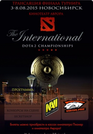 The International 2015 Dota 2