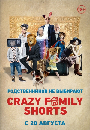 Crazy Family Shorts