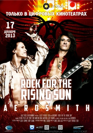 Aerosmith: Rock for the Rising Sun