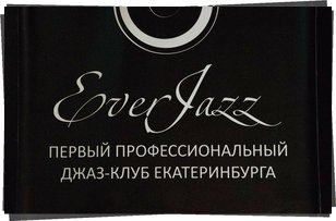 EverJazz