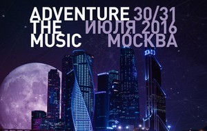 Фестиваль Adventure the Music. Поехали!